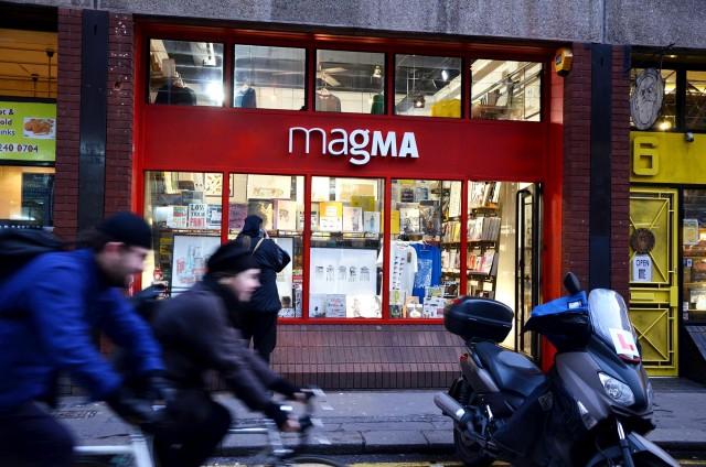 Magma, ma librairie préférée à Londres